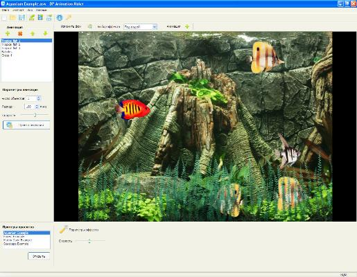 DP Animation Maker 1.1.0 Rus Portable by Valx
