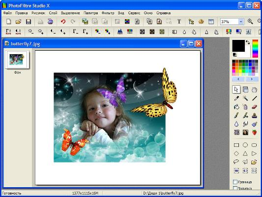 PhotoFiltre Studio X v10.4.1 Rus Portable + Видео урок