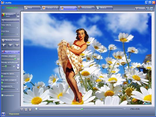 FotoMix 8.5.7 Portable RuS