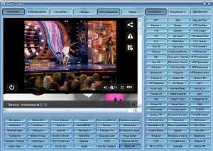 RusTV Player 2.1 Portable