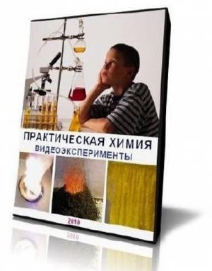 Программа для составления программа скачать бесплатно на русском языке