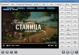 RusTV Player 2.8 Portable