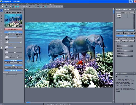 Mediachance Photo BLEND 1 Portable Rus