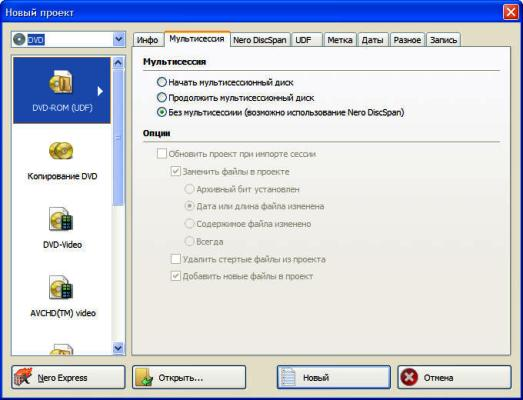 Nero Burning ROM/Nero Express v11.0.12200.23.100 Portable Rus