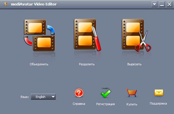 вырезать из видео фото онлайн бесплатно