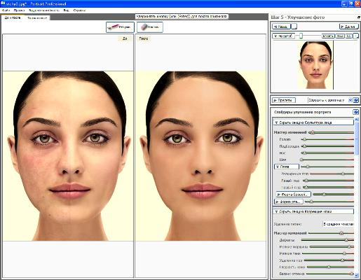 Portrait Professional Studio v9.8.2 Portable  Rus