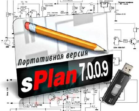 sPlаn – графический редактор