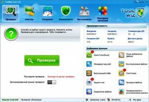 Toolwiz Care 3.1.0.5500 Portable RUS