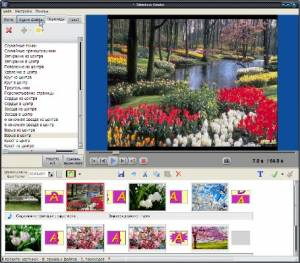 Bolide Slideshow Creator 1.2.1008 Portable