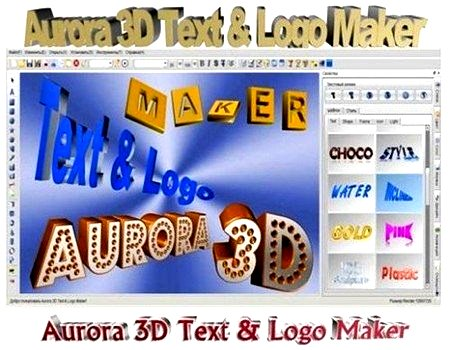 Aurora 3D Text Logo Maker 12.0427 Portable