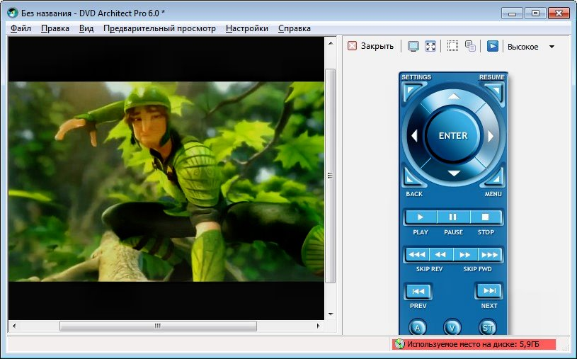 Sony DVD Architect Pro 6.0 build 237 portable