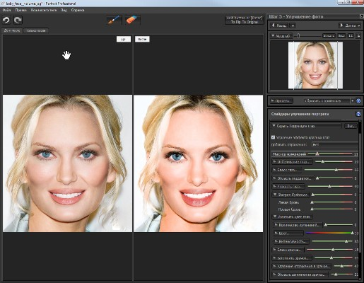 Anthropics Portrait Professional Standard Edition v 10.2.3 Portable Rus