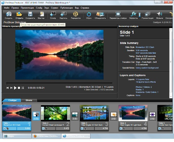 Photodex ProShow Producer 5.0.3296 Portable