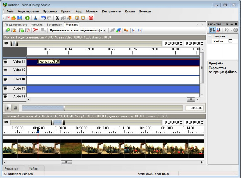 VideoCharge Studio 2.12.1.683 Portable