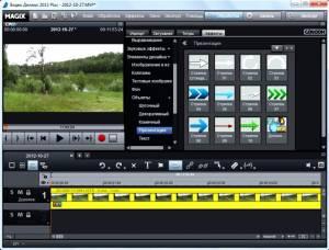MAGIX Видео делюкс 2013 Plus v 12.0.1.4