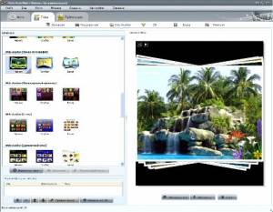 AnvSoft Photo Slideshow Maker Platinum