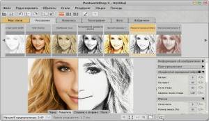 PostworkShop Professional 3.0.4990 Portable