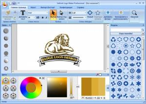 Sothink Logo Maker Professional 4.2.4254 Portable
