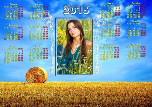 Календарь на 2015 год - Колосья пшеницы под синим небом