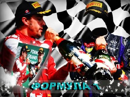 Многослойный Фотошаблон для psd - Победитель гонок