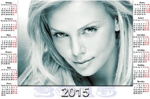 Календарь 2015 - Чувственная блондинка