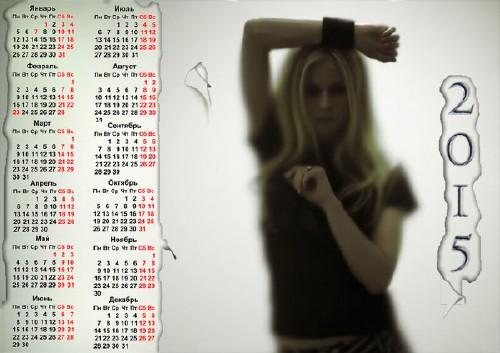 Красивый календарь