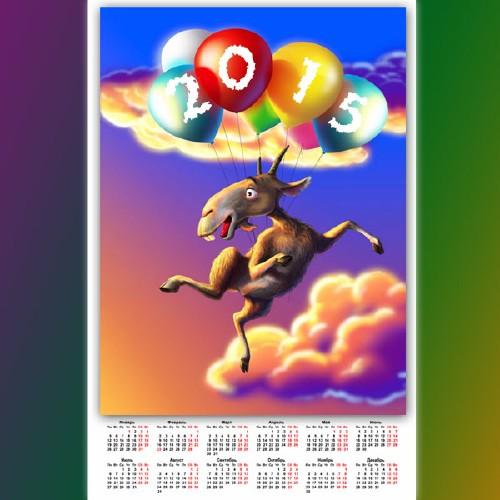 Календарь настенный - Праздничное настроение