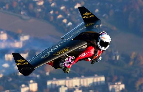 Шаблон для фотошопа - Полет над землей