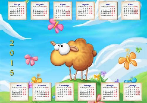 Настенный календарь - Веселая овечка среди бабочек