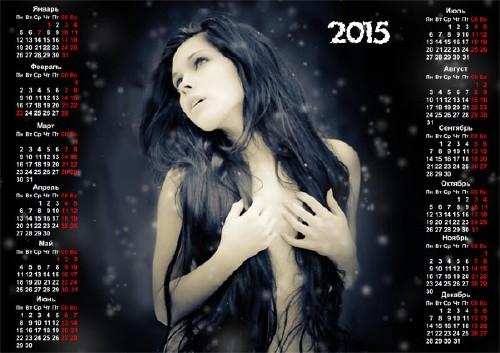 На 2015 год календарь - Девушка при лунном свете