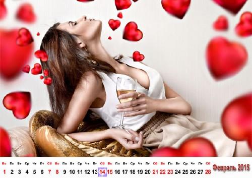 Календарь - Девушка среди сердец