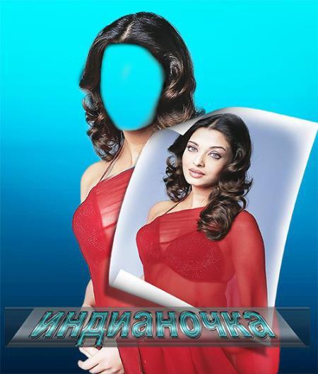 Фотошаблон для photoshop - Обоятельная девушка в красивом сари