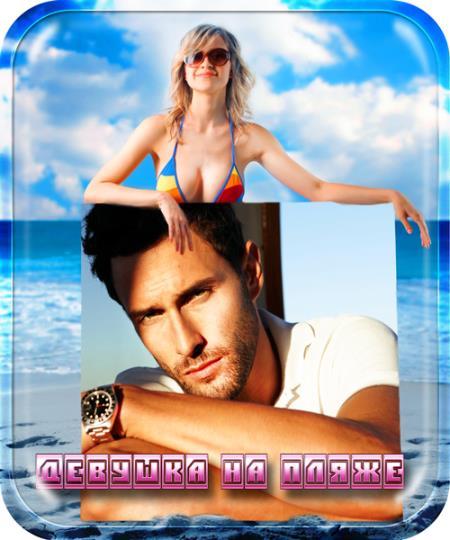 Рамка для фотошопа - Девушка на пляже с плакатом
