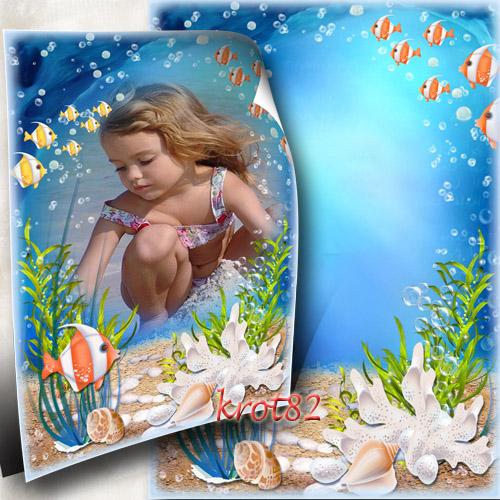 Летняя морская рамка для ребенка – На дне моря