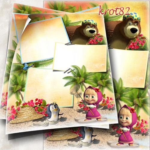 Детская летняя рамка с девочкой Машей и медведем