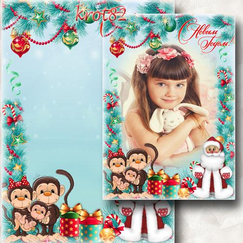 Праздничная рамка для детского фото – Гнутся веточки нарядные